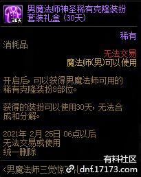 QQ截图20210109005611.png