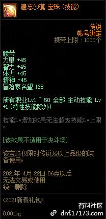 QQ截图20210109002147.png