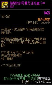 QQ截图20210109002751.png