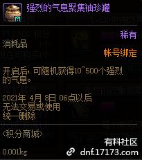 QQ截图20210109000204.png