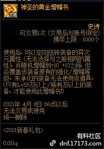 QQ截图20210109003535.png