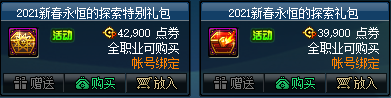 QQ截图20210109000906.png