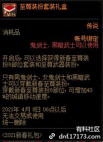 QQ截图20210109003622.png