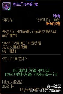 QQ截图20210109010847.png