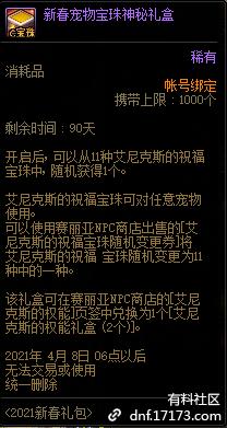 QQ截图20210109002342.png