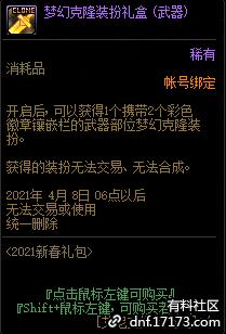 QQ截图20210109002727.png