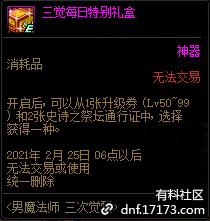 QQ截图20210109004952.png