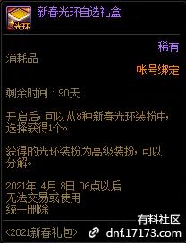 QQ截图20210109001640.png