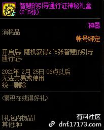 QQ截图20210109004744.png