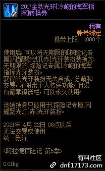 QQ截图20210109004105.png