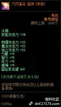 QQ截图20210109002214.png