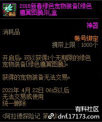 QQ截图20210109004218.png