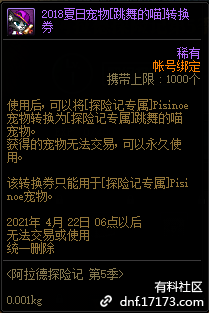 QQ截图20210109004039.png