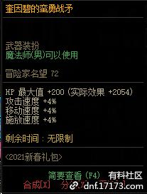 QQ截图20210109003016.png