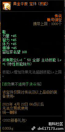 QQ截图20210109002155.png