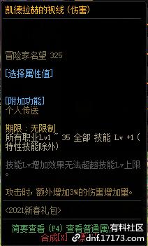 QQ截图20210109001658.png
