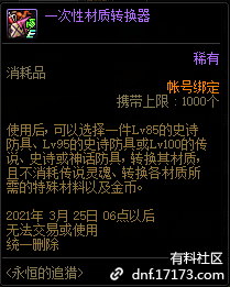 QQ截图20210109010601.png