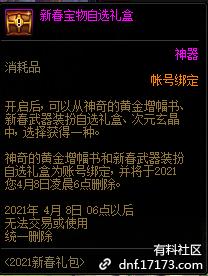 QQ截图20210109002411.png