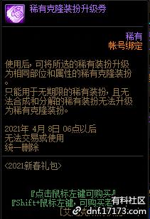 QQ截图20210109003201.png