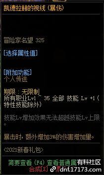 QQ截图20210109001706.png