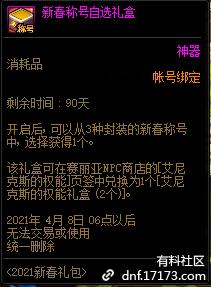 QQ截图20210109001936.png