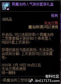 QQ截图20210109005618.png