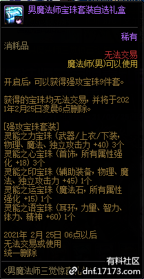 QQ截图20210109005631.png