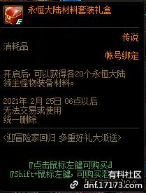 QQ截图20210109005923.png