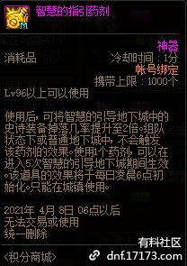 QQ截图20210109000211.png
