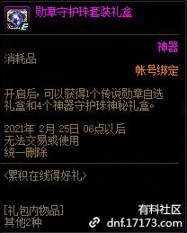 QQ截图20210109004757.png