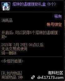 QQ截图20210109010535.png