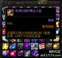 QQ截图20210114180932.png