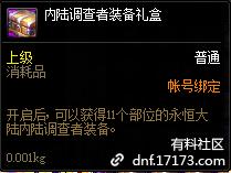 QQ截图20210114155644.png