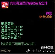QQ截图20210114155815.png