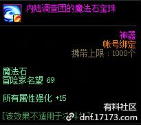 QQ截图20210114155821.png
