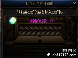 QQ截图20210114123816.png