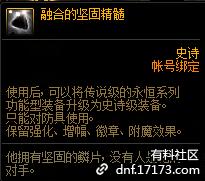 QQ截图20210109043812.png