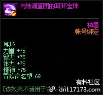 QQ截图20210114155828.png