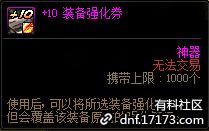 QQ截图20210114155855.png