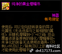 QQ截图20210114155907.png