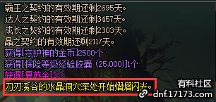 QQ截图20210114164028.png