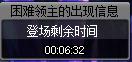 QQ截图20210114163334.png