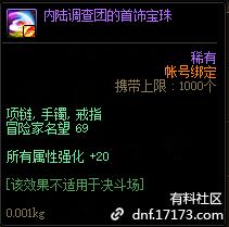 QQ截图20210114155847.png