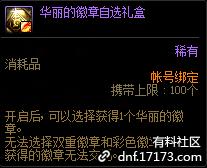 QQ截图20210114155839.png