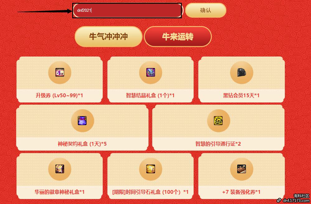 QQ截图20210121103002.png