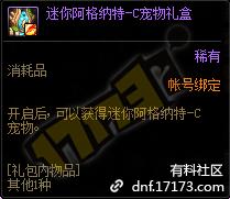 QQ截图20210121020546.png