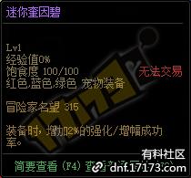 QQ截图20210121020648.png