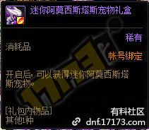 QQ截图20210121020601.png