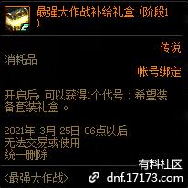 QQ截图20210127105735.png
