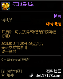 QQ截图20210127105614.png